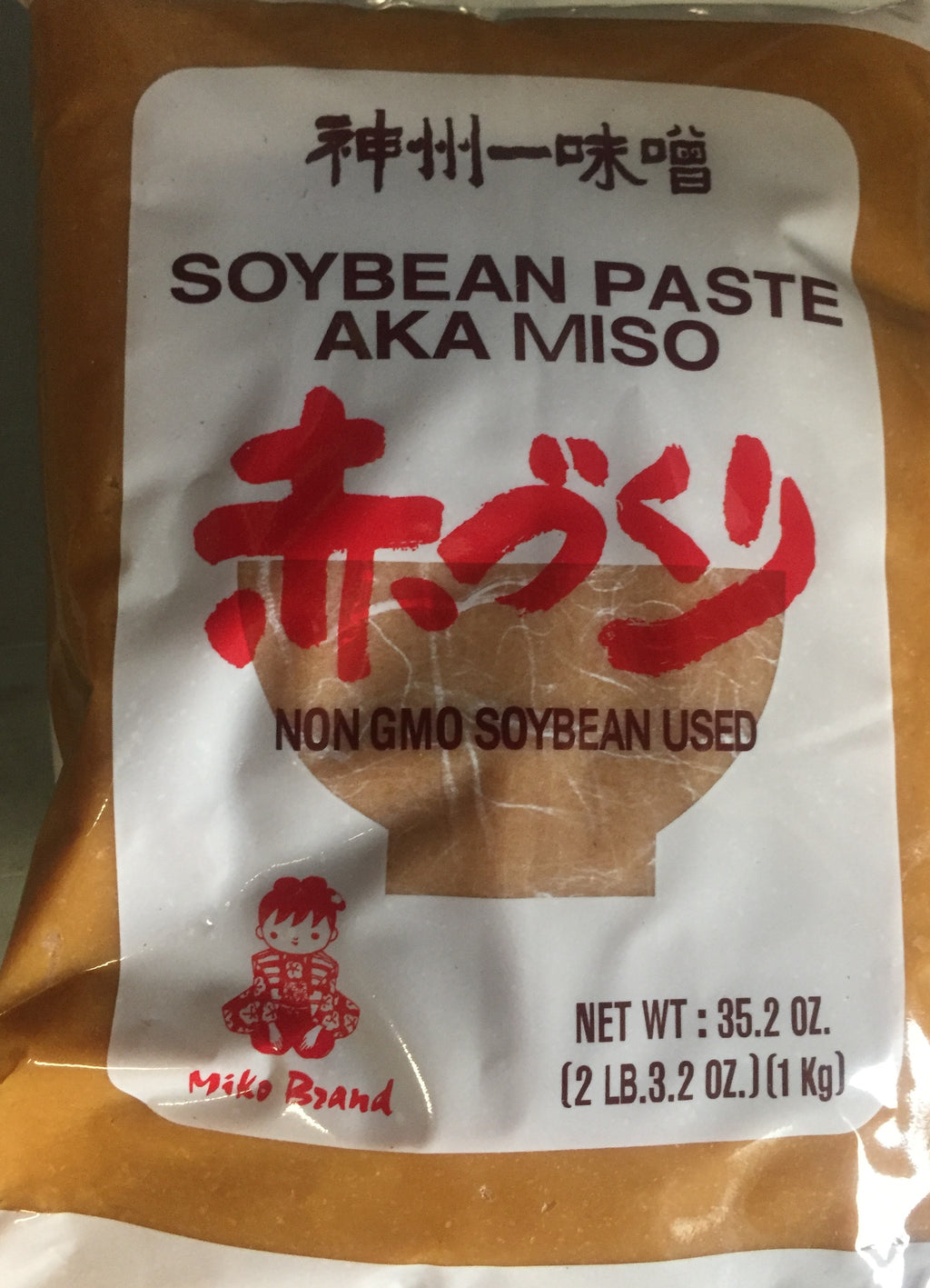 Red Miso Paste Marukome 1kg Packet