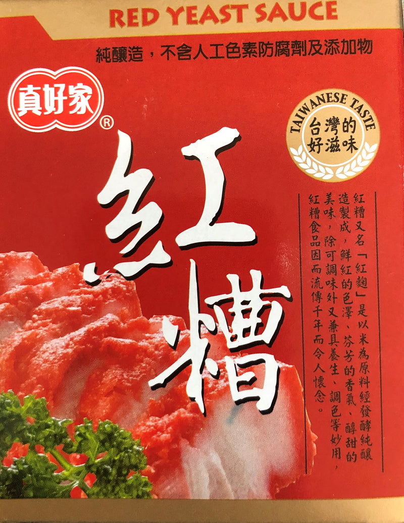Red Yeast Sauce 270g (Rice Spice)
