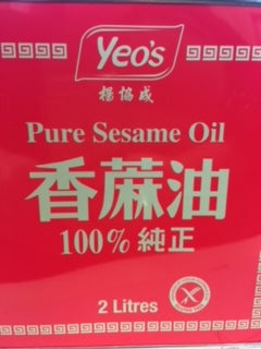 Pure Sesame Oil 2lt Tin (Red) Yeos