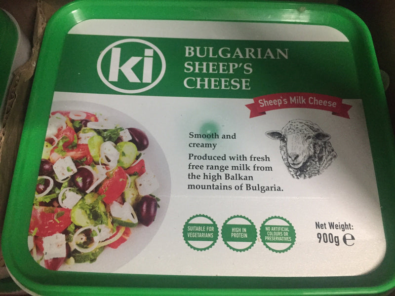 Feta Bulgarian Sheep 900gm Tub