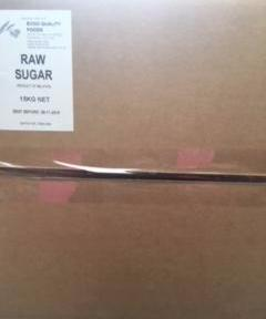 Raw Sugar 15kg Box