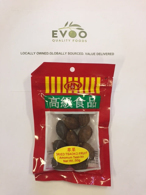 Dried Tsaoko Fruit 50g (Pre Order 2 Days)