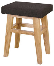 Azumaya Home Wooden Low Stool Textile Fabric Seat Brown Chair Cl 785 Cbr