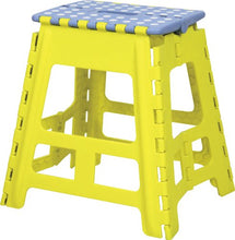 AZUMAYA Folding Step Stool Yellow 15.4