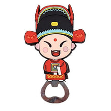 Kylin Express Chinese Peking Opera Characters Beer Bottle Opener Fridge Magnets, J