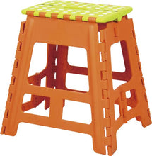 AZUMAYA Folding Step Stool Green 15