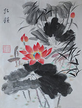 Jiangnanruyi Art Lotus Flower Original Hand Painted Artwork Unframed Chinese Brush Ink and Wash Watercolor Painting Decor for Office Living Room Bedroom (1612inch, Artwork-11)