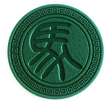 100 Goods Silicone Chinese Chess in Qin Script Drink coasters , 90x90x3mm, Set of 8 Green Team by 10