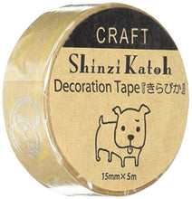 SEAL-DO Design Masking Tape (ks-ct-1007)
