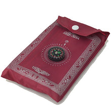YUPENGDA Muslim Prayer Mat With Compass Portable Polyester 60*100cm (Burgundy)