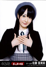 Order theater board Love jump Ver. [Sato] Ami greens of AKB48 official life photograph chance (japan