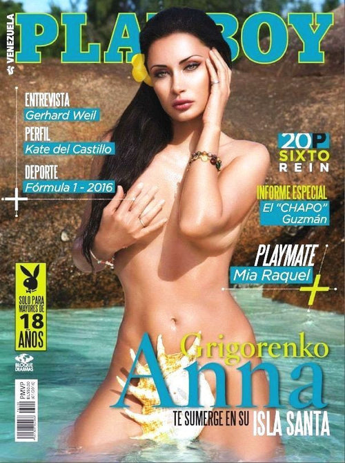 Playboy Venezuela March 2016 (Autographed by Tehmeena Afzal)