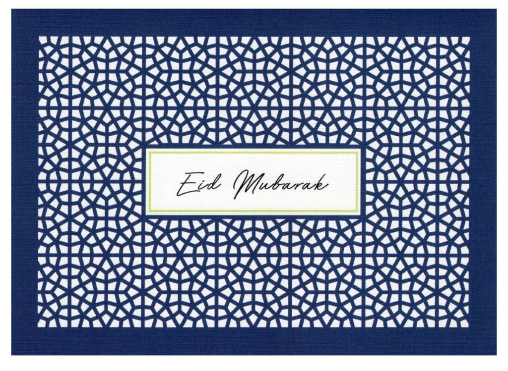 Free Eid card with $25 purchase