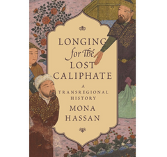 Muslim History and Biographies