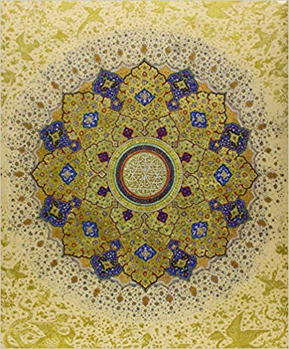 Masterpieces from the Department of Islamic Art in The Metropolitan Museum of Art -Arabic Edition