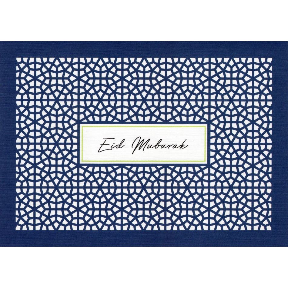 Eid Mubarak Card - Lattice