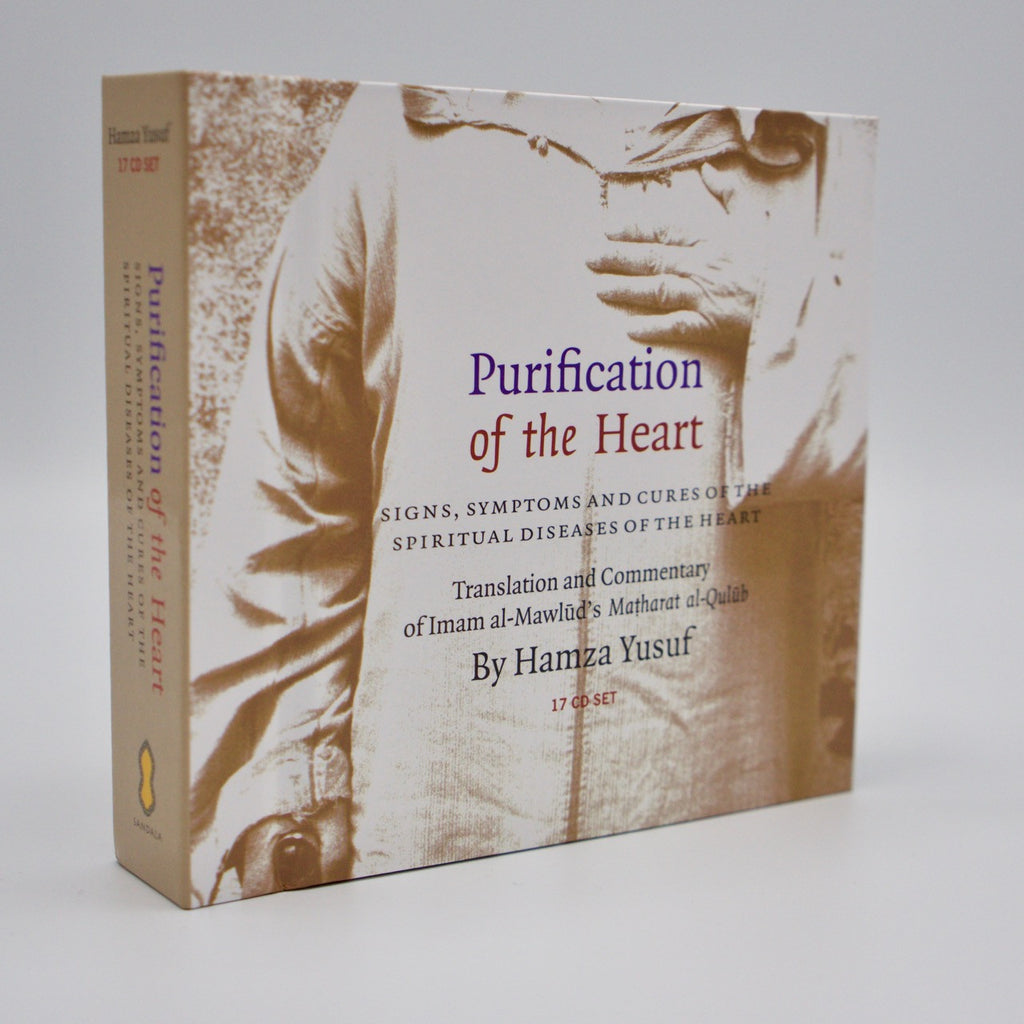 Purification of the Heart CD Set