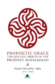 Prophetic Grace: The Quranic Merits of the Prophet Muhammad