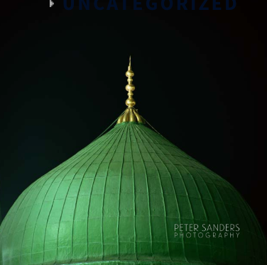 Green Dome - Peter Sander's