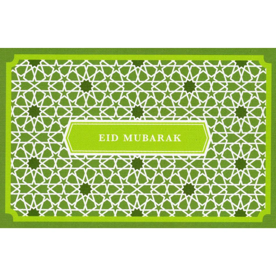 Eid Mubarak - Star Panel