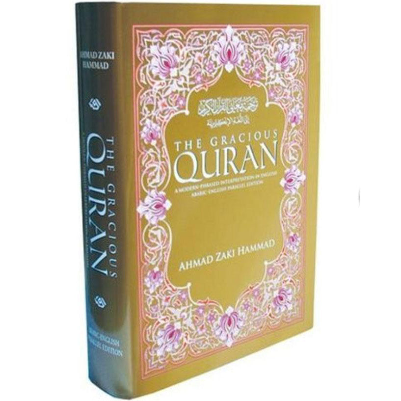 The Gracious Qur'an: A Modern Phrased Interpretation