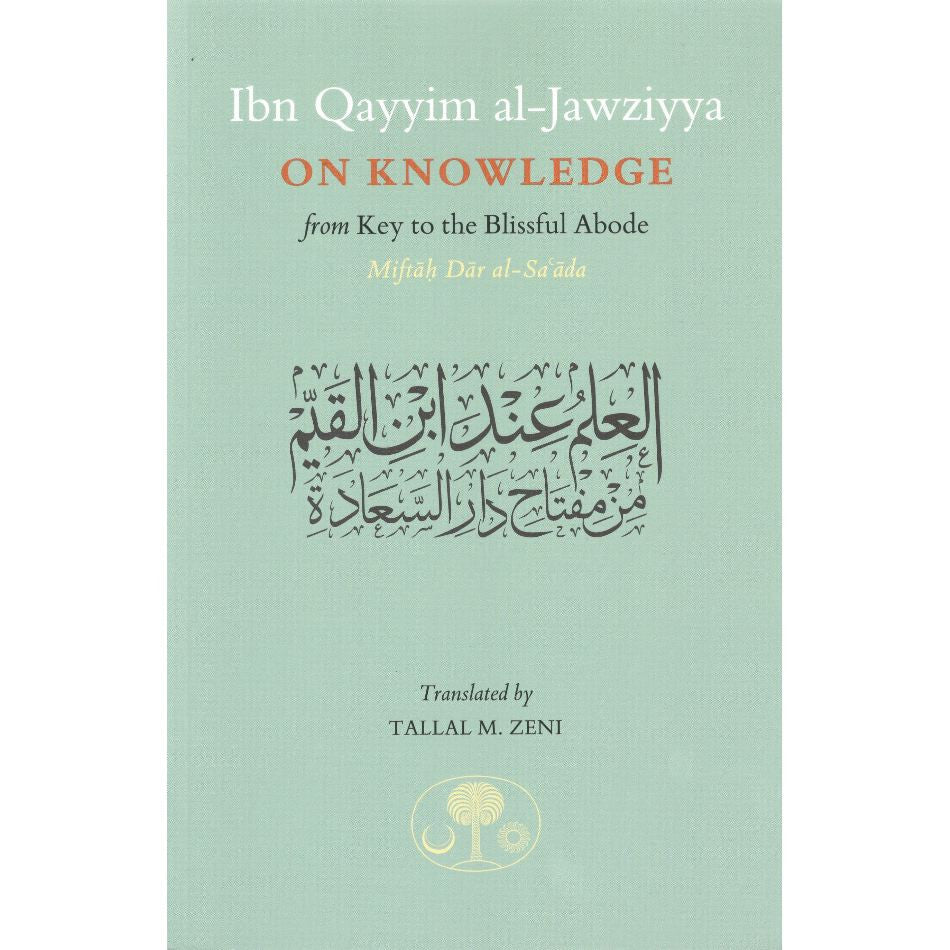 Ibn Qayyim al-Jawziyya On Knowledge
