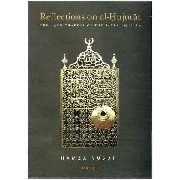 Reflections on al-Hujurat