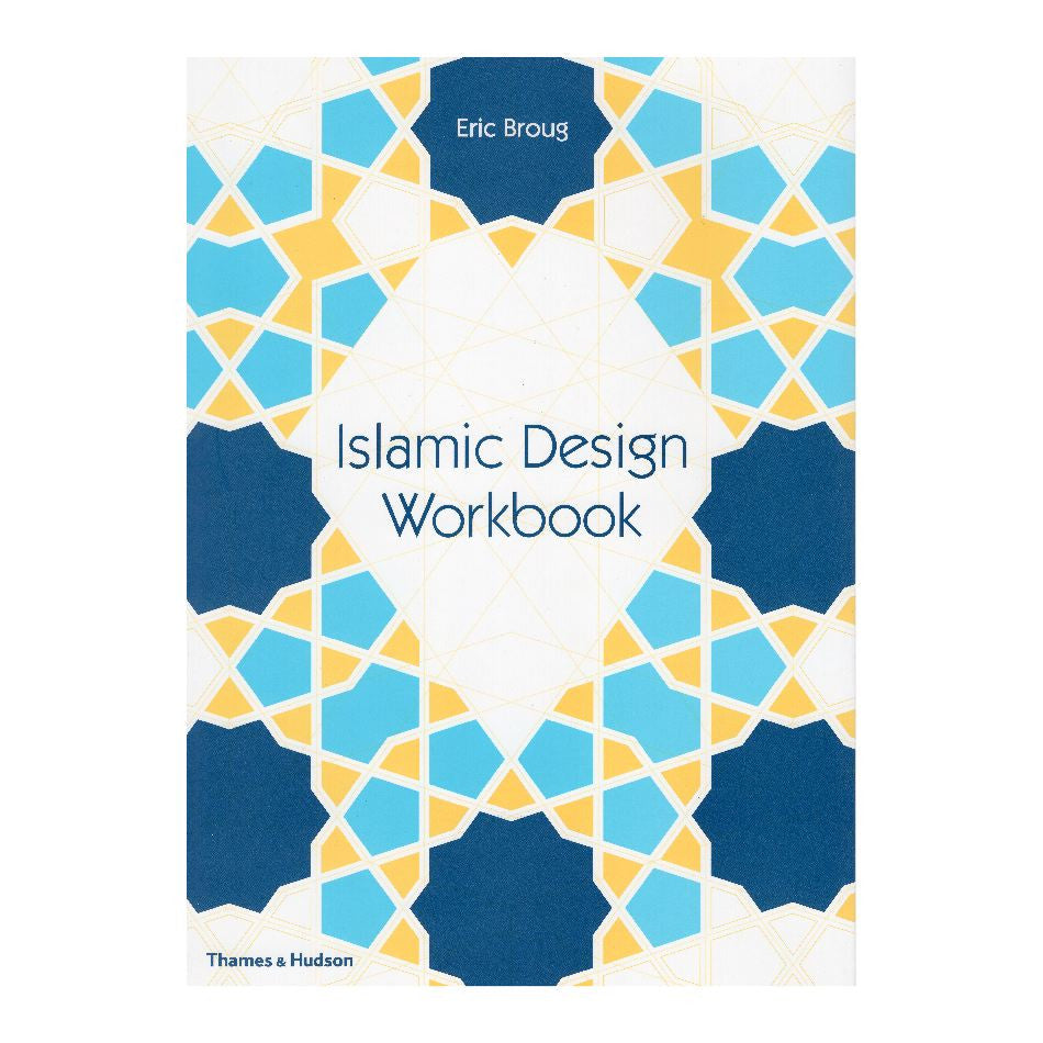 Islamic Design Workbook: With 48 Loose-leaf Activity Sheets