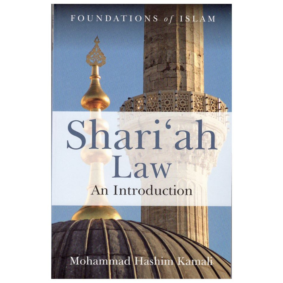 Shari'ah Law - An Introduction