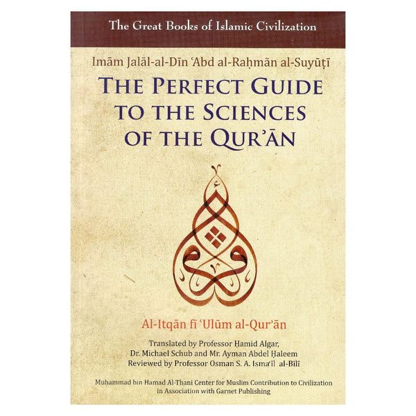 The Perfect Guide To The Sciences Of The Quran