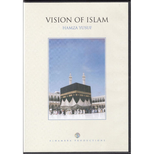 Vision of Islam (8 Audio CDs)