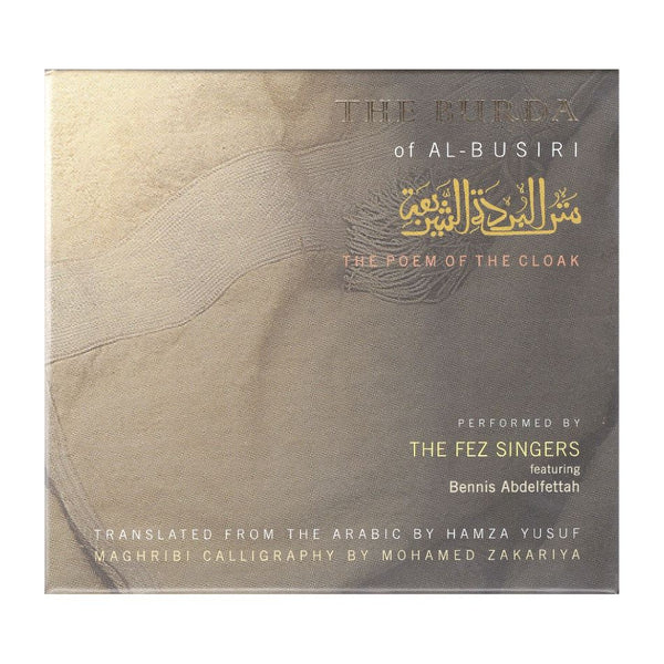 The Burda of Al-Busiri : The Poem of the Cloak