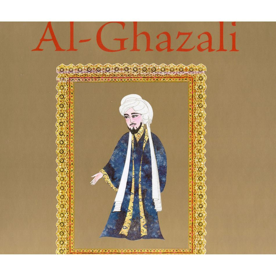Al-Ghazali Illustrated Biography