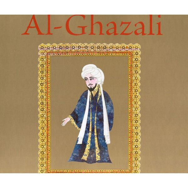 Al-Ghazli Illustrated Biography