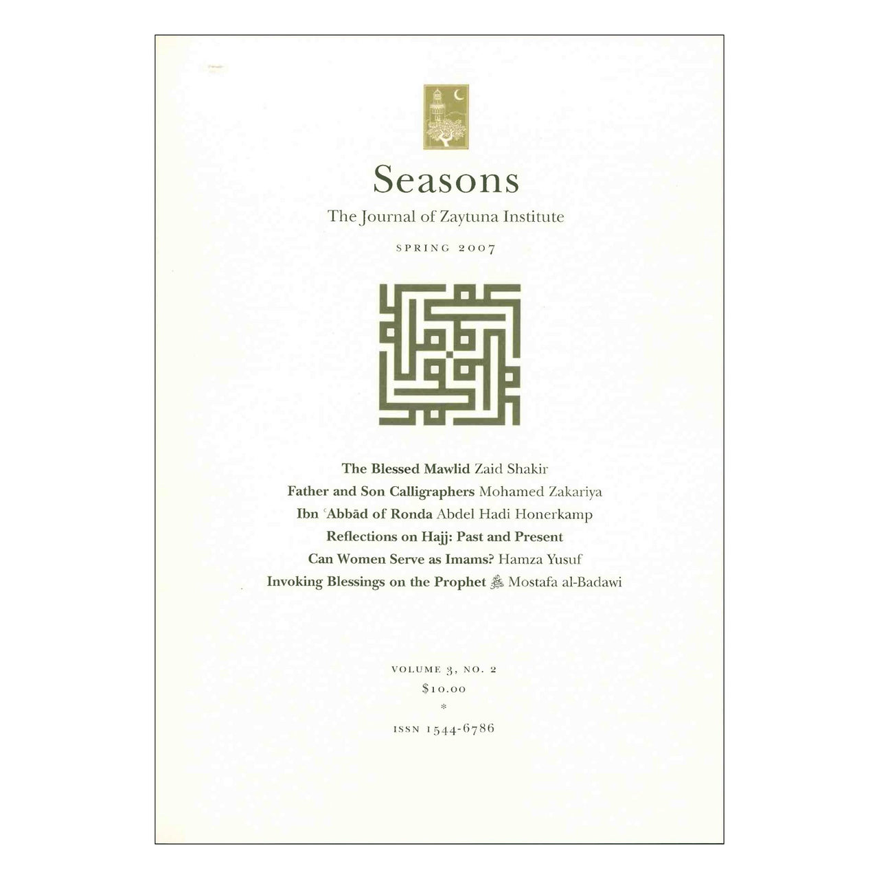 Seasons Journal | Spring 2007