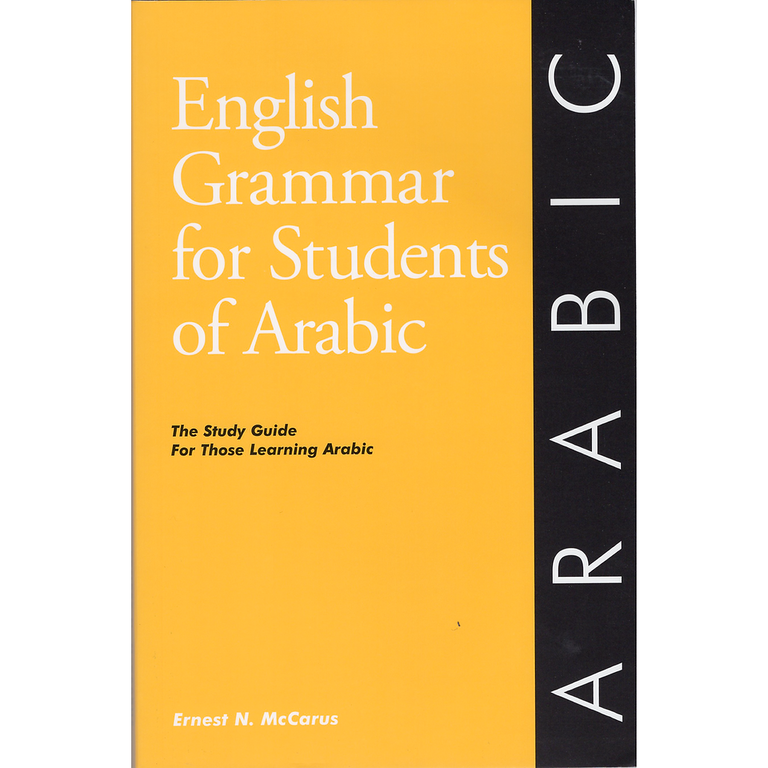 English Grammar for Students of Arabic: The Study Guide for Those Learning Arabic