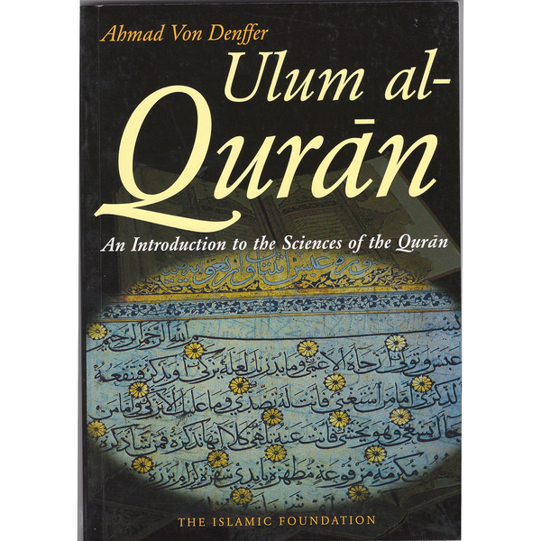 Ulum al-Qur'an: An Introduction to the Sciences of the Qur'an