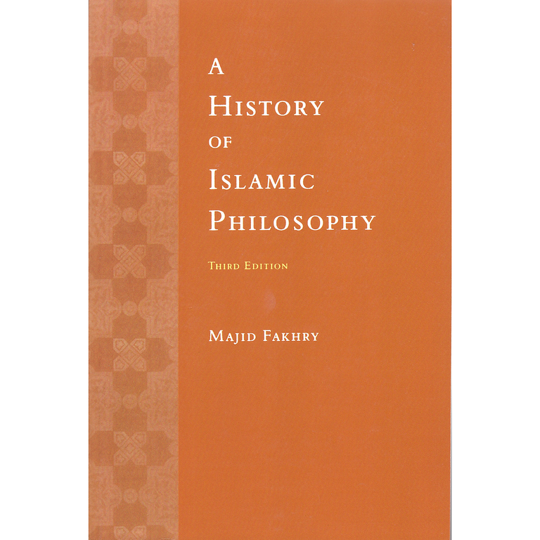 A History of Islamic Philosophy