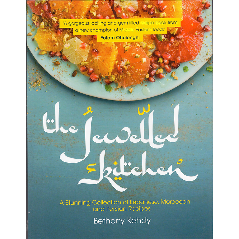 Jewelled kitchen a stunning collection of lebanese moroccan and jewelled kitchen a stunning collection of lebanese moroccan and persian recipes forumfinder Images