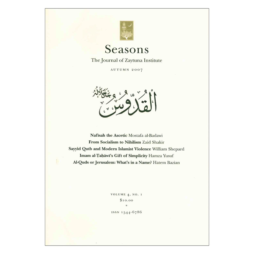 Books – Zaytuna College Bookstore
