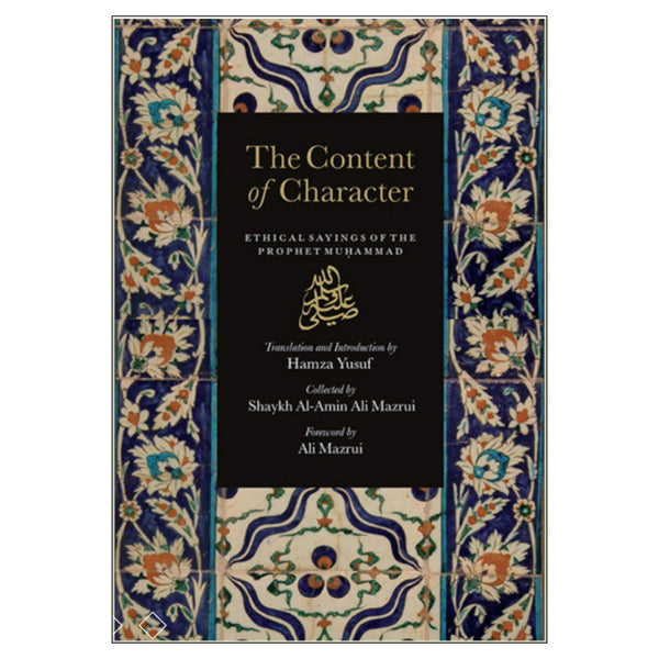 The Content of Character