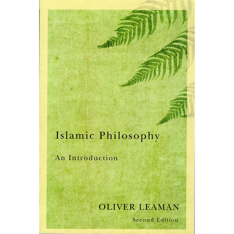 Islamic Philosophy - An Introduction