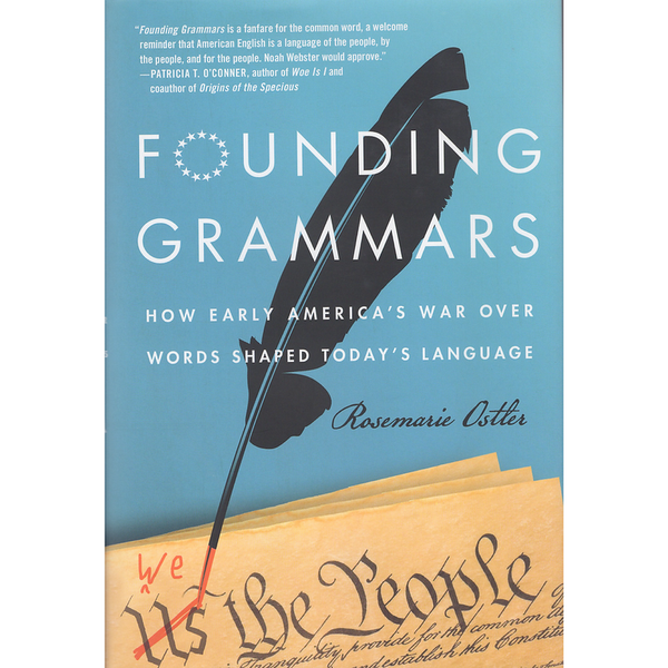 English Grammar Zaytuna College Bookstore