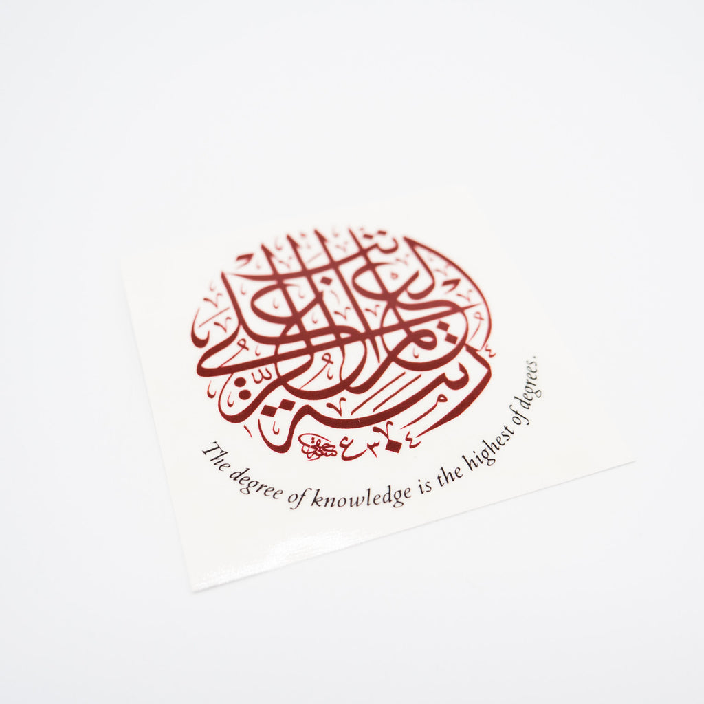 Sticker - Degree of Knowledge