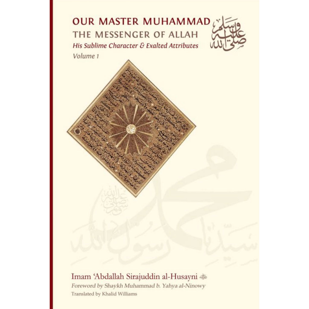 Our Master Muhammad: The Messenger Of Allah - Volume 1