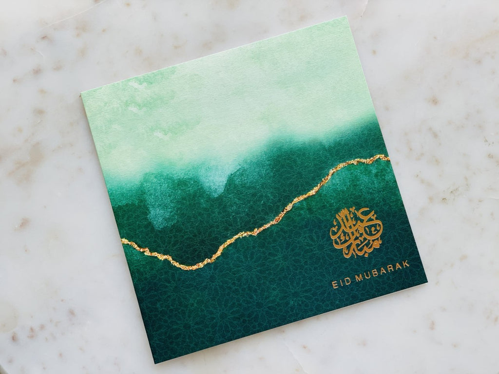 Eid Mubarak Card Ombre Green Gold Foil
