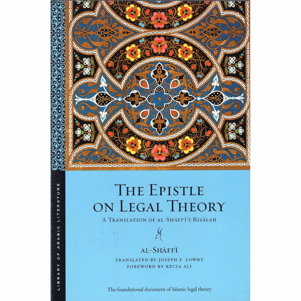 Epistle on Legal Theory: Al-Shafii's Risalah