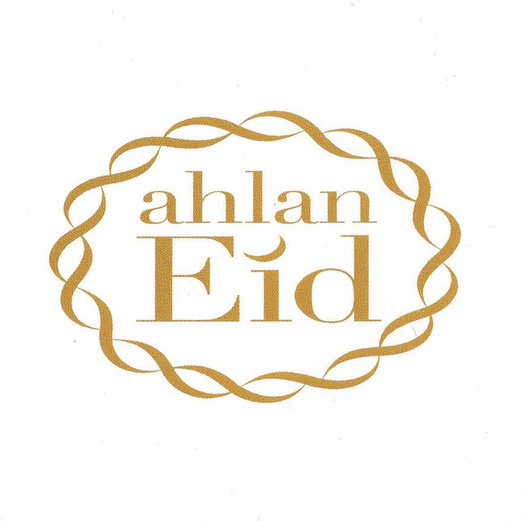 Sticker - Welcome Eid