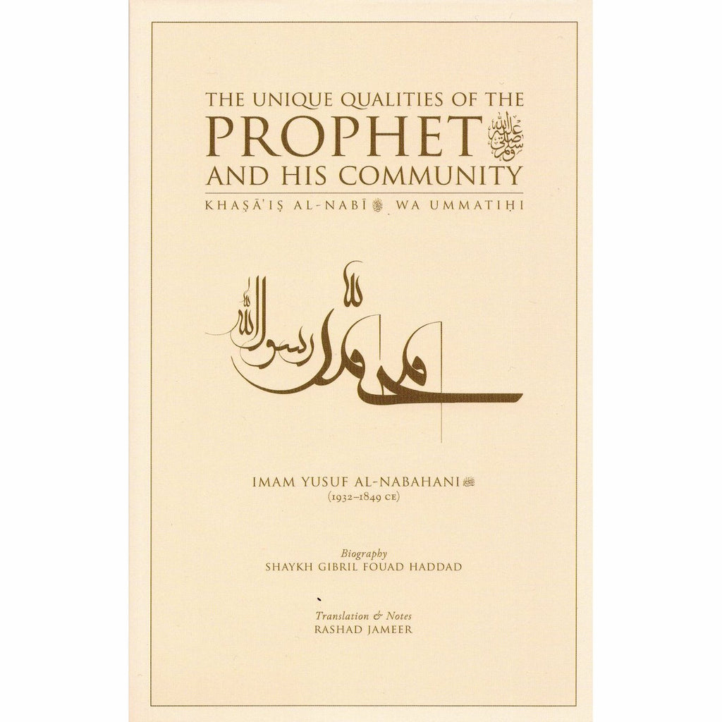 The Unique Qualities of the Prophet of His Community