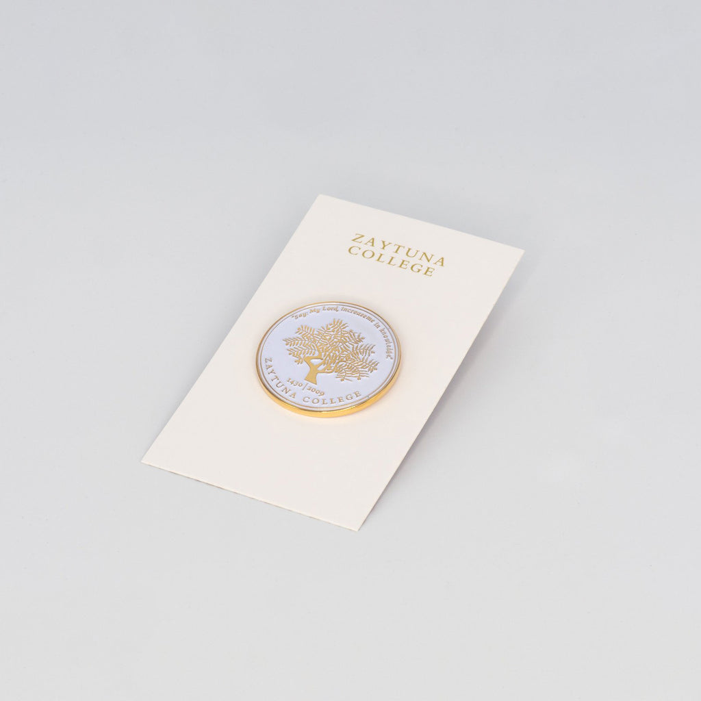 Zaytuna Seal Pin - White